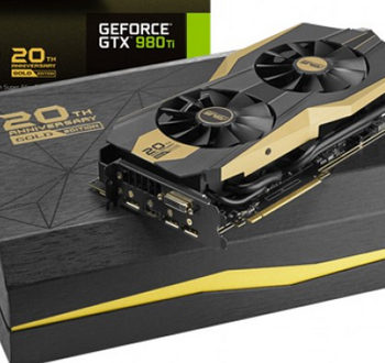 New gear: ASUS Limited Edition Gold GTX 980 Ti, Synology